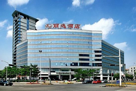 Photo of Li Yi Hotel Dongguan