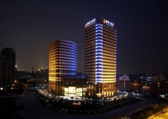 Photo of Ningbo Jiahe Hotel