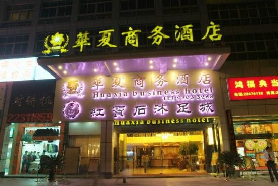 Huaxia Business Hotel: Exterior