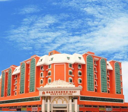 Vienna Hotel Shenzhen Minzhi