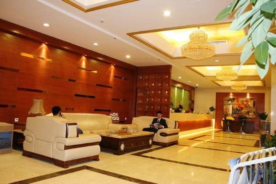 Dongfang Yinzuo Garden Hotel: Lobby