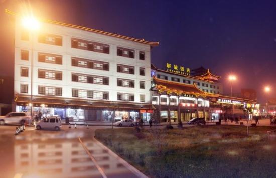Photo of Jiefang Hotel Xi'an