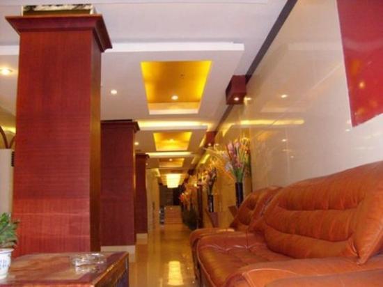 Hongcheng Hotel : Lobby