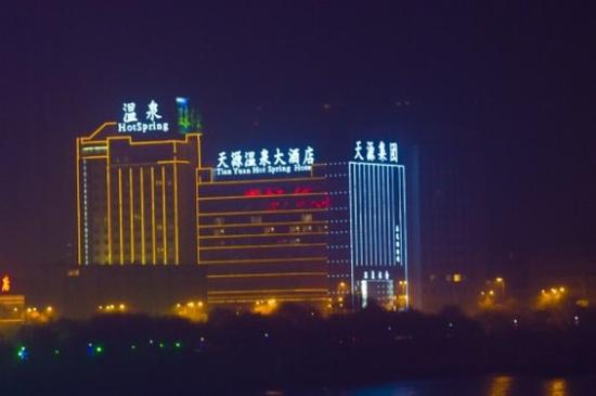 Tianyuan Hot Spring Hotel
