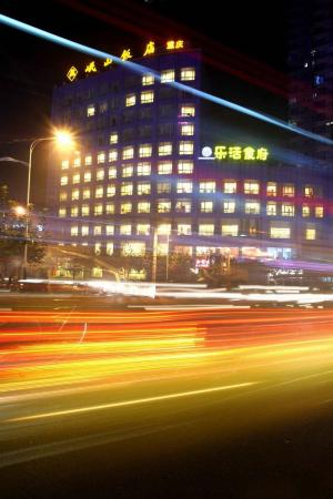 Photo of Minshan Hotel Chongqing