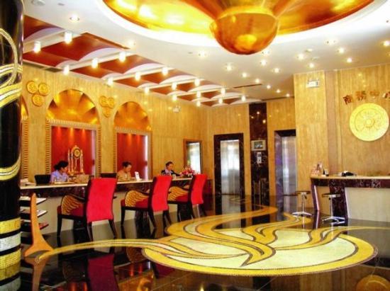 Chang An Good World Hotel: Lobby