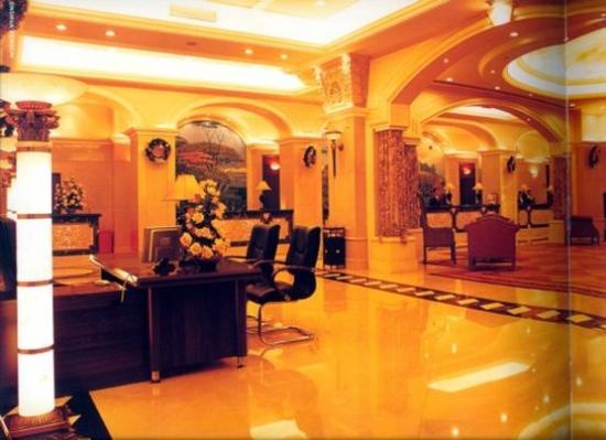 Dragon Spring Hotel: Lobby