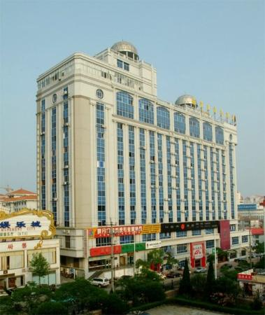 Sophia International Hotel