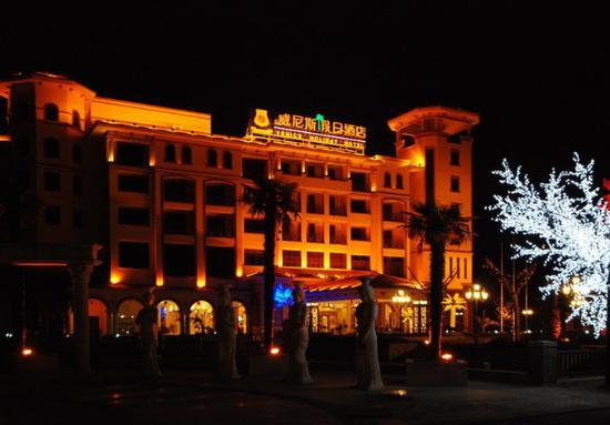 Photo of Nanjing Suning Venice Hotel