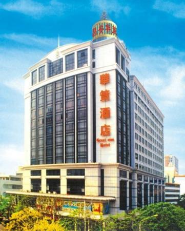 Zhuhai Chang An Hua Ce Hotel