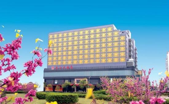 Zhuankou Yangtze Hotel: Exterior