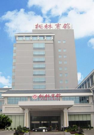 Photo of Hunan Fenglin Hotel Changsha
