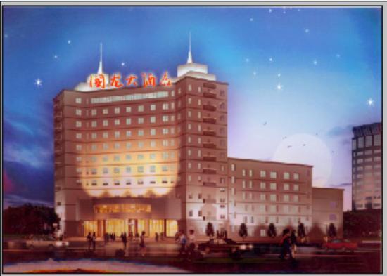 Guo Long Hotel: Exterior
