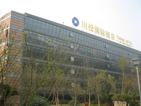 Sichuan Tennis International Hotel 사진