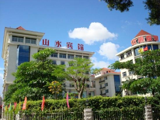 Photo of Shan Shui Hotel Xiamen