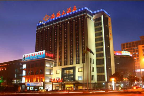 Photo of Hai Yang Hotel Changzhou
