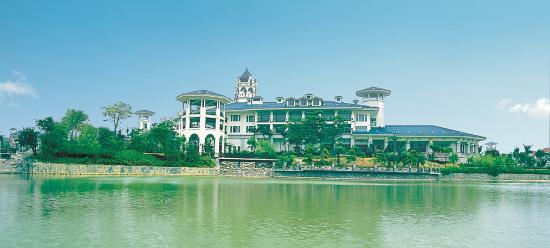 Photo of Country Garden Phoenix Hotel Wuyi Jiangmen