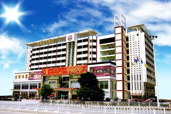 Shenzhen Bolijin Hotel