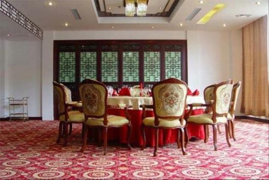 Huashang Hotel: Restaurant