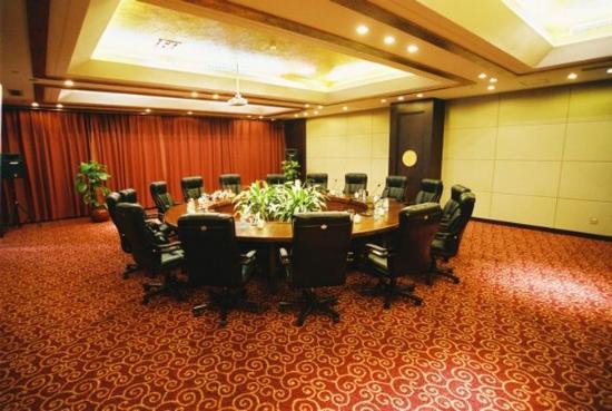 Shandong Perle Assorti Int'l Hotel: Meeting Room