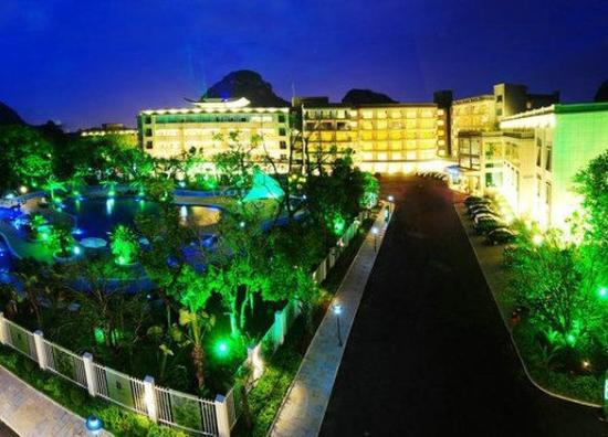 Dazheng Hot Spring Holiday Hotel: Exterior
