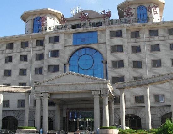 Chengyang Hotel