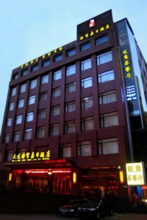 Dalian Guomao Jiari Hotel
