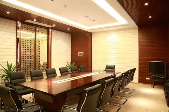 Huahong Hotel : Meeting Roon