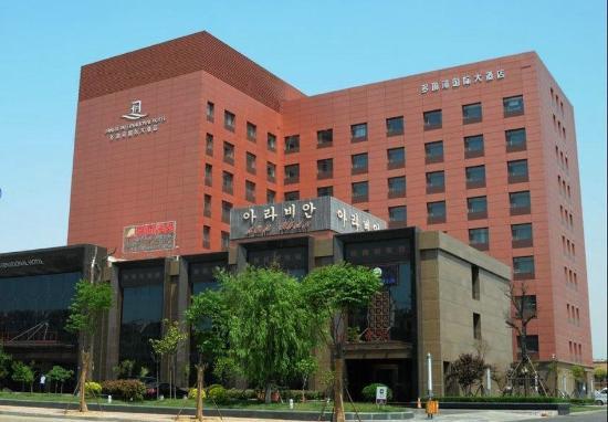 Photo of Danube International Hotel Qingdao