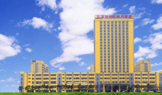 Donggang, Kina: Exterior