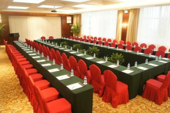 Donggang, Κίνα: Coference Banquets