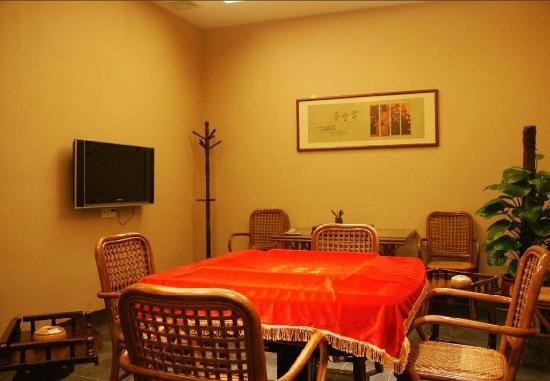 Class Boutique Hotel: Recreational Facilities