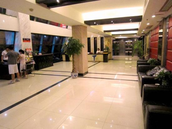 Zijinghua City Chain Hotel Guilin Jinwan: Lobby