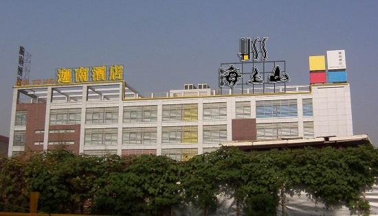 Photo of Hotel The Land Shanghai