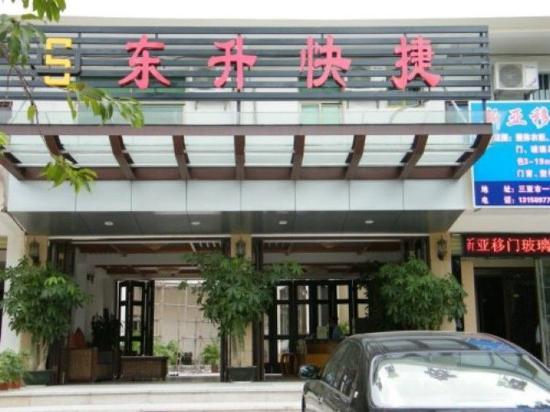 Dongsheng Inn