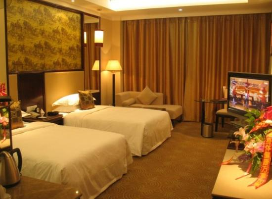 Jindu Garden Hotel: Other