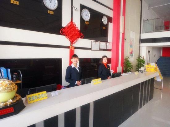 Konggang Xinyue Business Hotel Beijing : Recreational Facilities