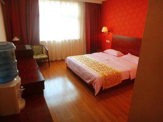 Konggang Xinyue Business Hotel Beijing : Other