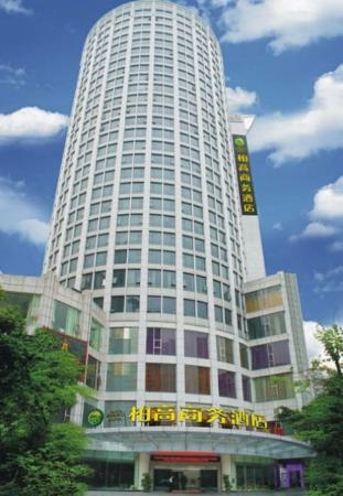 Baigao Business Hotel Guangzhou Baiyun Road