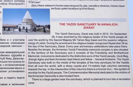 Armavir, Armenia: Ziarat Yazidi Temple information sign