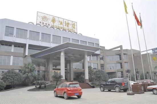 Hua Sheng Hotel