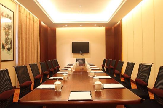 Xiangtan County, Cina: Meeting