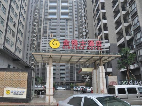 Dong Fang Inn