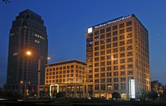 Photo of Harbour Oriental Hotel Ningbo