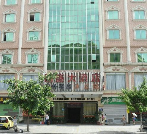 Guo Sheng Hotel