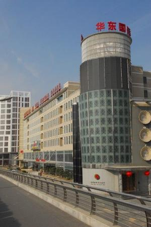 Photo of Huadong International Hotel Kunshan