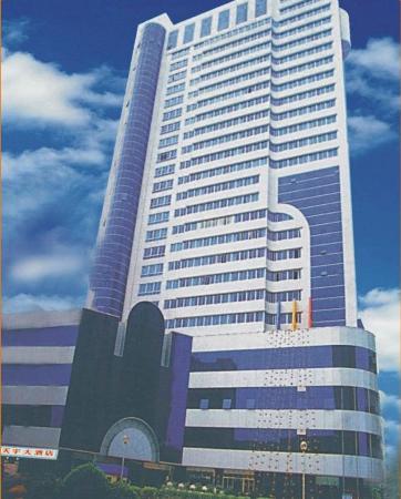 Tianyu Hotel Guangzhou Wuyang Xincheng
