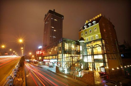 Photo of Aoting Garden Hotel Chengdu
