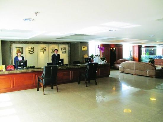 Qingzhou Hotel: Lobby
