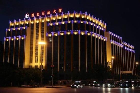 Urumqi Northwest Petroleum Hotel